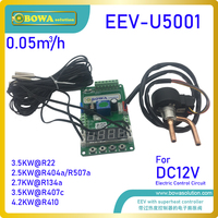 0.05m3/h EEV with 12Vdc controller & 4pcs NTC sensors is great design for temperature control system of battery in electric bus