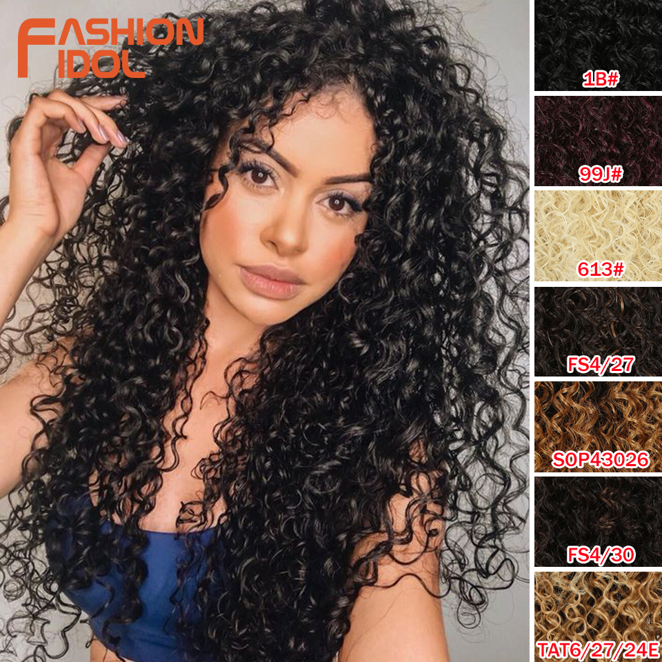 FASHION IDOL 26Inch Afro Kinky Curly Wigs For Women Glueless High Temperature Fiber Hair Ombre Brown Cosplay Wigs Synthetic Hair
