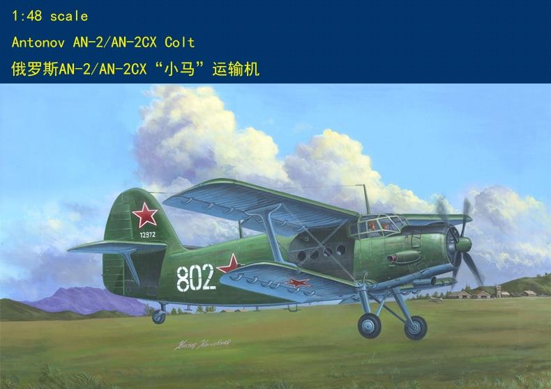 HobbyBoss 81705 1/48 Antonov AN-2/AN-2CX Colt Hobby Boss