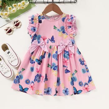 שמלות פרחוניות מהממות