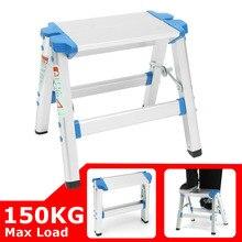 Противоскользящая маленькая складная лестница, безопасная лестница, складные стулья, строительный инструмент, многофункциональный алюминиевый