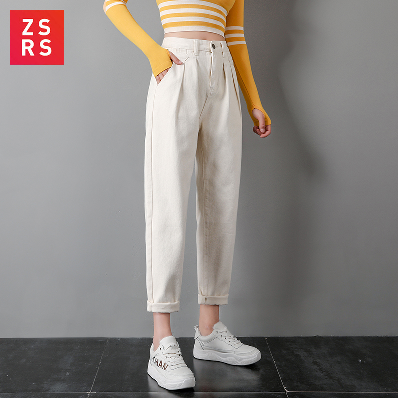 Zsrs Apricot High Waist Pants Lady Loose Hallen Fall 2019 New Wide-legged Turnip Overalls Casual Ankle-Length Pants