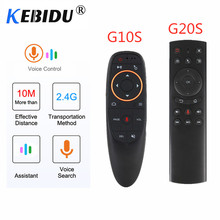 Kebidu G20S/G10S 2.4G Wireless Air Mouse Gyroscope IR Learning Smart Voice Gyro Remote Control For X96 H96 MAX Android Box
