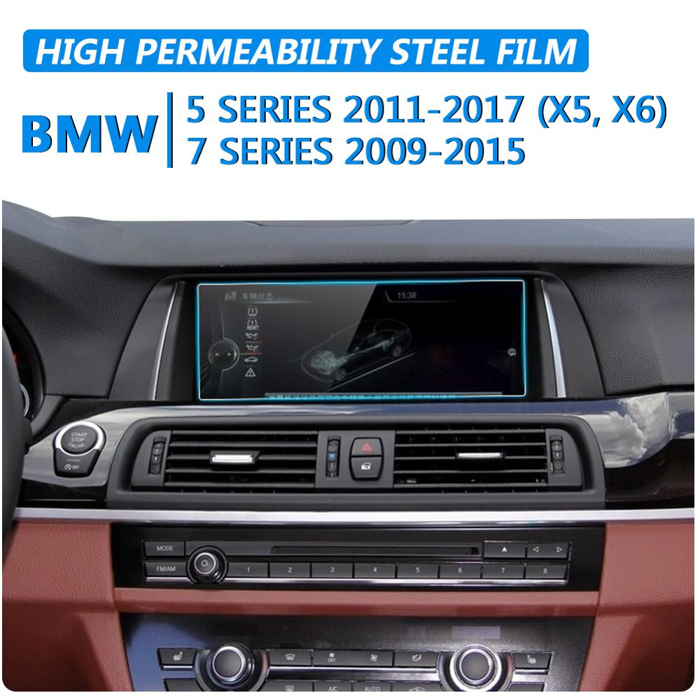 For BMW tempered glass screen protection series 5 series GT 7 series M5 Auto Parts car GPS navigation screen protective film title=