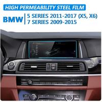 For BMW tempered glass screen protection series 5 series GT 7 series M5 Auto Parts car GPS navigation screen protective film