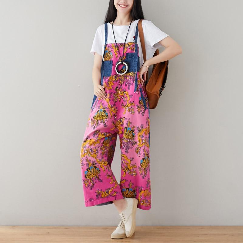 Mode 2020 nouveau style femmes grande taille art fait vieilles bretelles avec maigre, jambe large correspondant jean