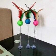 3 шт./лот присоска для питомца кошки с пружинным перьевым шариком забавная игрушка для развлечения кошки забавные игрушки для питомцев Аксессуары для кошек
