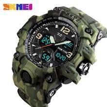 Часы наручные skmei Мужские Цифровые спортивные водонепроницаемые