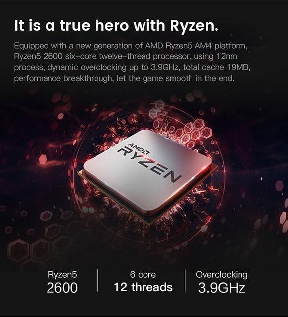 IPASON AMD Ryzen 5 R5 2600 GTX1660 Super 16G DDR4 RAM 256G SSD Performance Gaming PC