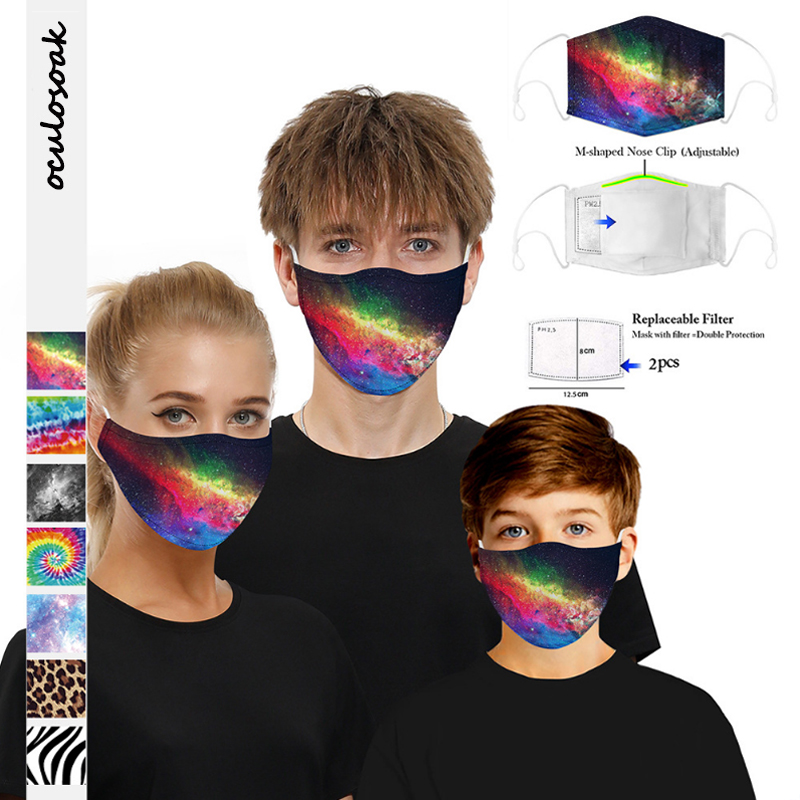 3D Starry Sky Digital Printing Adult Children Dustproof PM2.55 Layer Synthetic Filter Chip 2 Pieces
