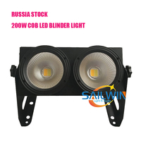 RUSSIA STOCK 200W 2*100W 2 EYES COB LED Blinder Light DMX Stage Light For Event Party Club WW/CW