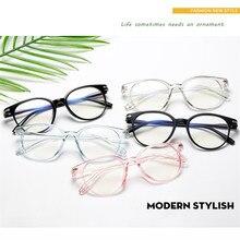 New Korean retro glasses frame transparent color student glasses anti-blue