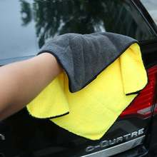 1 шт автомобильное полотенце из микрофибры полировка