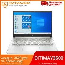 Ноутбук HP 14s-fq0046ur 14