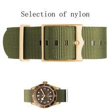 """צבאי ניילון רצועת שעון טיודור רצועת 22mm צרפתית כוחות נאט""""ו זולו מצנח צמיד אבזרים"""