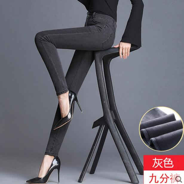 2019 Autumn And Winter New Style Was Thin  Tight Feet Trousers Pencil Pants Maa1 High Waist Jeans Women KRD77-09