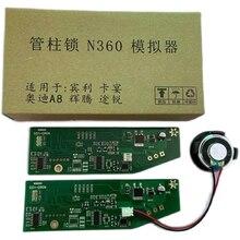 Emulador de bloqueo de dirección de coche, relé de Motor para Audi A8, Bentley, VW, Touareg, Phaeton, Porsche Cayenne 00288, códigos de error, N360