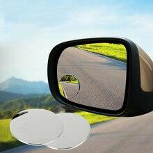 1 шт./2 шт. автомобиля 360 градусов Широкий формат Штора для удаления выпуклое зеркало маленькие круглые сбоку, бескорпусная регулируемое Зерк...