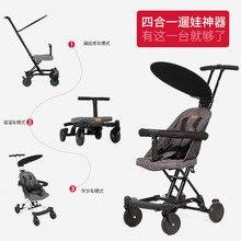 2019 yeni basit saf renk dexterous bebek arabası rahat çok fonksiyonlu bebek arabası
