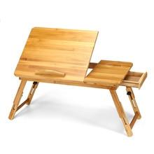 Регулируемая бамбуковая подставка для планшета для ноутбука стол для кровати диван-кровать лоток для пикника стол для учебы
