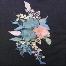 Color embroidery sticky flower DIY hand-stitched denim skirt clothes cloth applique patch stickers decorative accessories