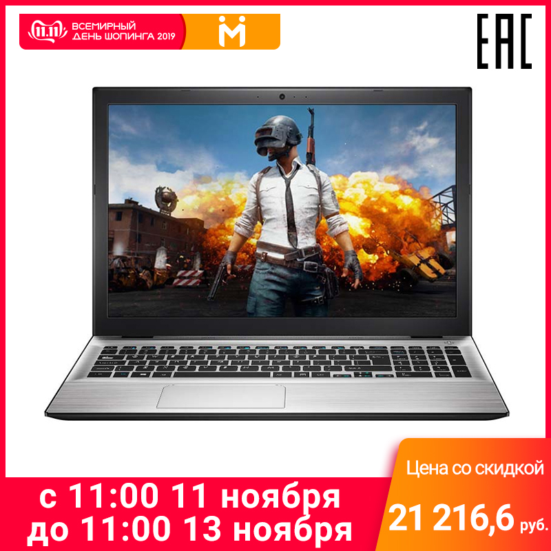 Ultra-thin Laptop MAIBENBEN XIAOMAI 5 15,6