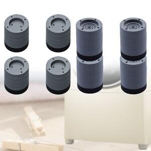 Image 4 - Coussinet universel pour les pieds en caoutchouc meubles fixes antidérapants Machine à laver, accessoires étanches, tapis de sol Anti Vibration, pour la maison