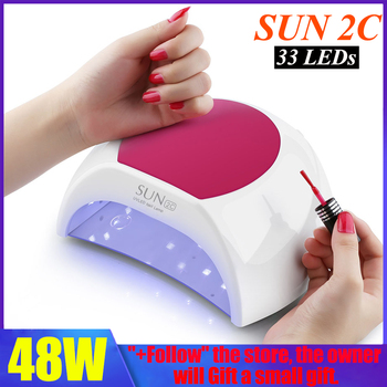 цена на SUN2C UV Lamp 48W Nail Dryer UV LED Nail Lamp Gel Polish Curing UV Lamp with Bottom 30/60s Timer LCD Display Lamp for Nail Dryer