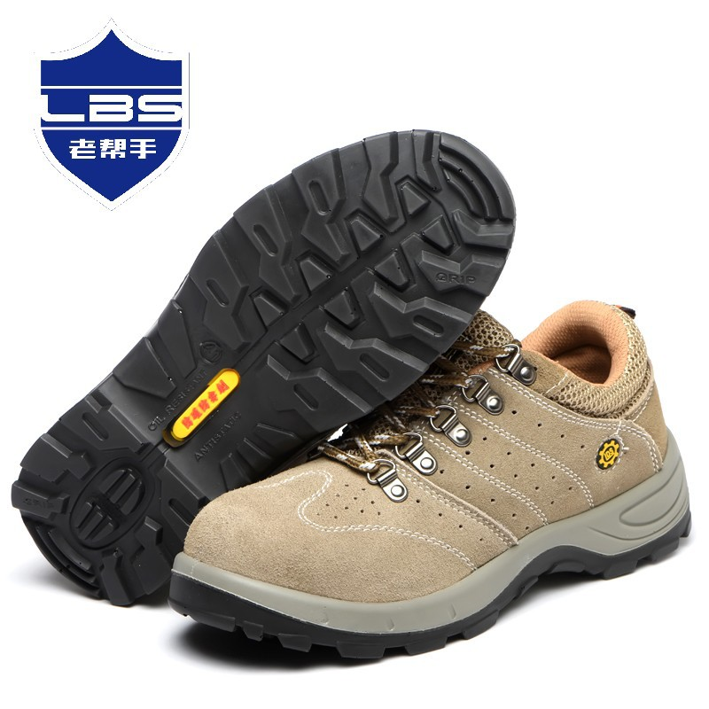 Safety Shoes Men's Steel Head Anti-smashing And Anti-penetration Men Safety Shoes Work Site Work Shoes Waterproof Dustproof Wear