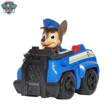 Paw patrol Chase racing Cartoon child toy factory authorized genuine dog team car set animal inertia