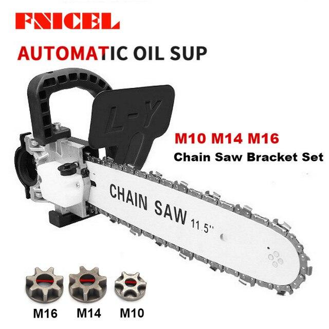 Soporte de motosierra eléctrica M10/M14/M16, 11,5 pulgadas, partes mejoradas, 100, 125, 150, amoladora angular en minisierra de cadena