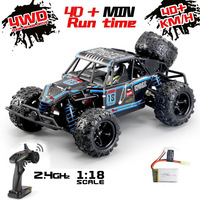 RC Cars Off Road 4x4 Drift Car Machine 1:18 2.4G High Speed 40+km/h Fast 4WD SUV On The Remote 70 Ketchum Kids Toys Gift