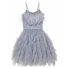 Модное платье с кисточками и перьями для девочек платья для свадебной вечеринки для девочек от 2 до 10 лет Детское платье принцессы костюм на день рождения детская одежда