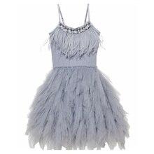 ファッションの羽のタッセル女の子ドレス 2 10 歳の少女ウェディングパーティードレス子供プリンセスドレスの誕生日の衣装子供の服
