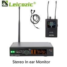 Leicozicステレオ耳監視システム個人ワイヤレスステージパフォーマンスequipementオーディオプロポータブルレシーバトランスミッタ