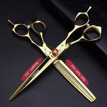 Sharonds japão 440c importado de aço inoxidável 7 Polegada profissional cabeleireiro tesoura especial conjunto