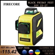 Firecore F93T XG 12ライン3D 360グリーンレーザーレベルの自動セルフレベリング水平と垂直クロスラインと紫コーティング