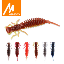 MEREDITH Larva 50mm 62mm 85mm Soft Plastic Lures Larva Floating Freshwater Swimbaits Silicone Soft Bait Worm For Fishing Lures