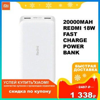 20000mAh Redmi 18W Fast Charge Power Bank Powerbank Xiaomi 20000mAh Redmi 18W Fast Charge Power Bank