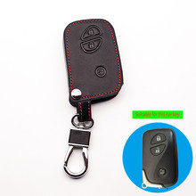 High Quality Leather Keychain Key Cover for Lexus es ct 2012 2014 rx270 2011 2013 for BYD 3 buttons Remote Keys Case Car styling