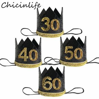 Chicinlife 1 sztuk 30 40 50 60 roku życia korona ozdoba urodzinowa na głowę kapelusze na przyjęcie urodzinowe dla dorosłych rocznica Cap nakrycia głowy dekory tanie i dobre opinie Birthday party Adlut Birthday party Numer Cloth black 1pcs