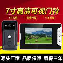 Oshotian visual walkthrome doorbell cable home villa access control system color HD building intercom