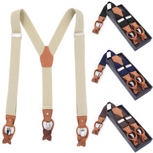 Preto azul marrom masculino couro correias suspensórios suspensórios botão termina pesados clipes ajustável elástico smoking suspensórios para homem