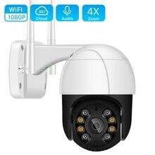 1080P PTZ Wifi IP Camera Outdoor 4X Digital Zoom AI Human Detect Wireless Camera H.265 P2P Audio 2MP 3MP Security CCTV Camera