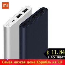 Xiaomi Original Mi Power Bank 2 External Battery Ba