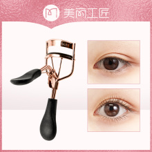 eyelash tweezer  heated eyelash curler  lash curler  makeup holder  makeup holder  lashes tools  eye lash tool  eyelash lift
