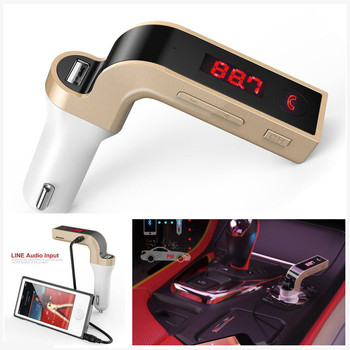 G7 Bluetooth Car Kit Handsfree FM Transmitter Radio MP3 Player USB Charger & AUX dropshipping image