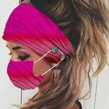 Повязка на голову на пуговице для радужного цвета чалма-Бандана Женская повязка для волос Женская повязка для защиты ушей