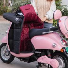 Зимний мотоциклетный чехол для ног с муфтами для руля, водонепроницаемый ветрозащитный чехол для мотоциклетных скутеров, защита для ног, наколенник