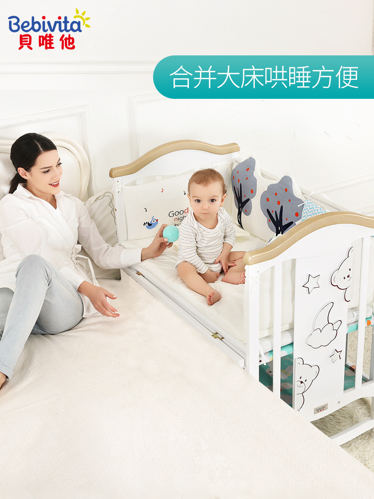 Safe And Comfortable Baby Bed Solid Wood European Multifunctional White Baby Bb Bed Cradle Bed Neonatal Stitching Big Bed